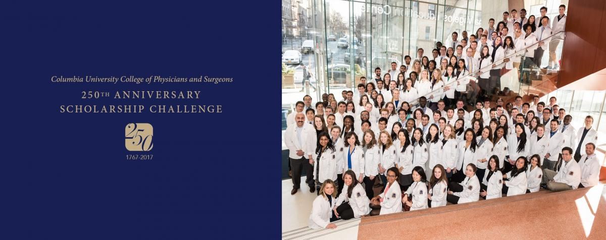 P&S 250th Scholarship Viewbook and White Coat Ceremony